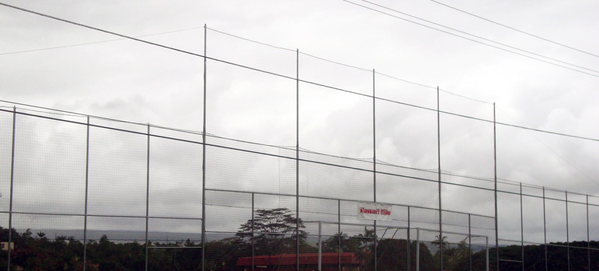 UH-Soccer-Field-e1427583109775